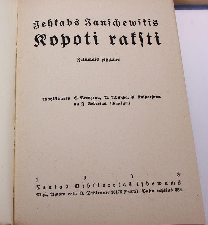 Jēkabs Janševskis, Kopoti raksti (I, II, III sējums)