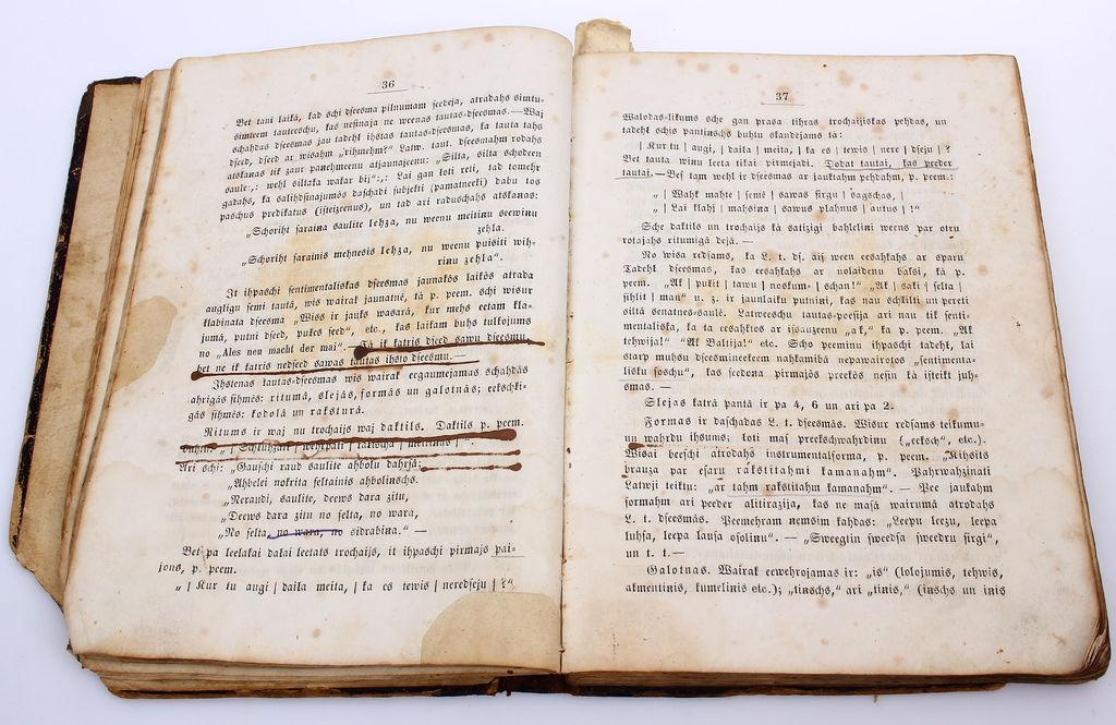 4 grāmatas vienā - Paidagogiska gada grāmata, Jauni dunduri, Dunduru padeli, Dunduru pecnakamai