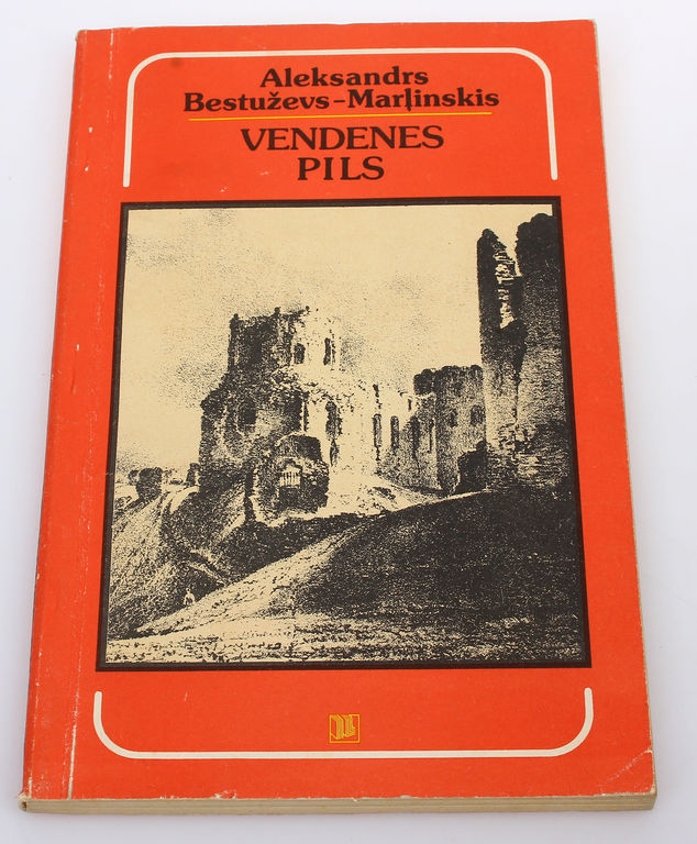 Aleksandrs Bestuževs-Marļinskis, Vendenes pils