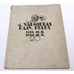 4.Valmieras kājnieku pulks(1919-1939)