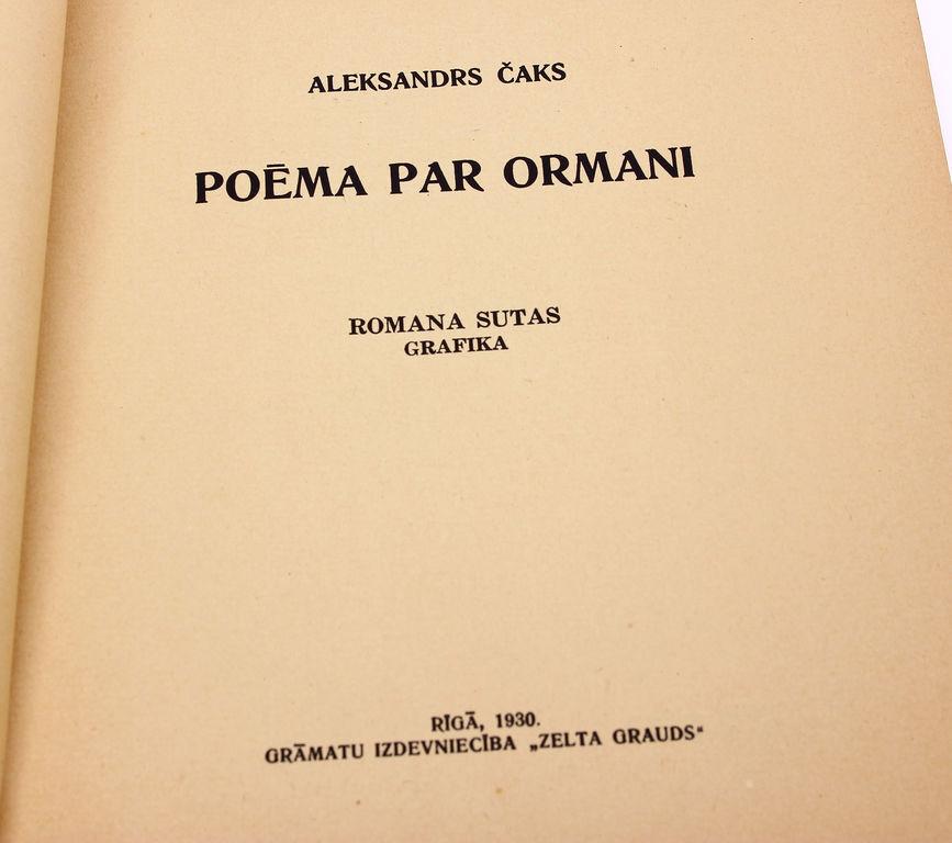 Aleksandrs Čaks, Poēma par ormani (ar autora autogrāfu)