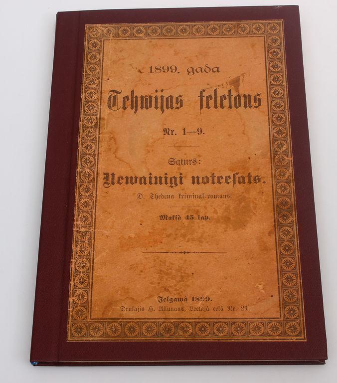 1899.gada Tēvijas veļetons Nr.1-9