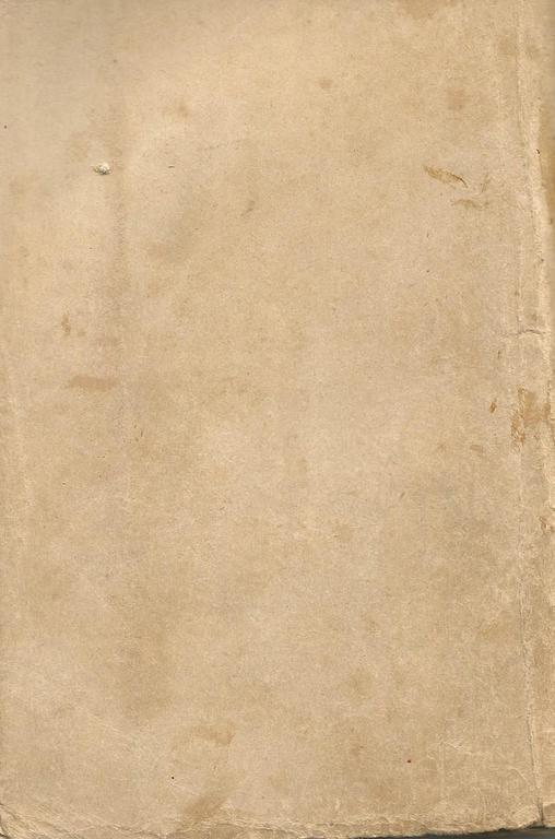 V.I.Križanovskaja, Kauna pilnā jūgā (romāns)
