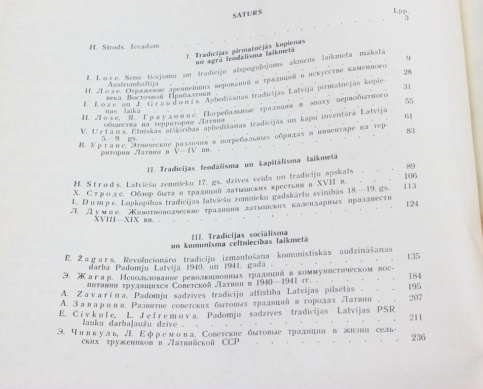 Archeoloģija un etnogrāfija IX
