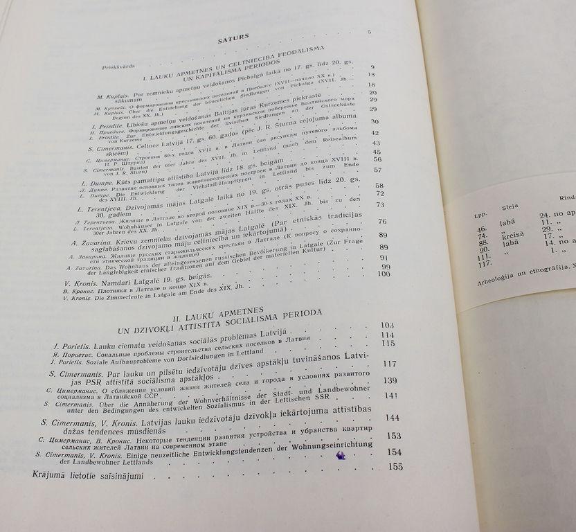 Archeoloģija un etnogrāfija XIII