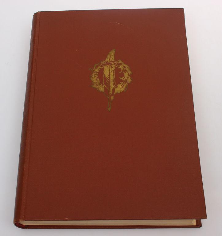 Pasaules tautu lirika(antoloģija)