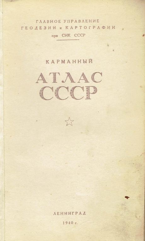 Kabatas atlass