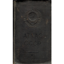 "Pocket atlas ""Атлас СССР"" by Mavrick Wolfson mentioned AT LPSR Creative Union Plenary in 1988"