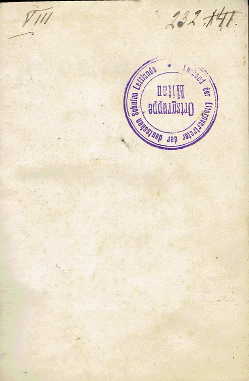 Grāmata - Сочинения Лермантова, IV