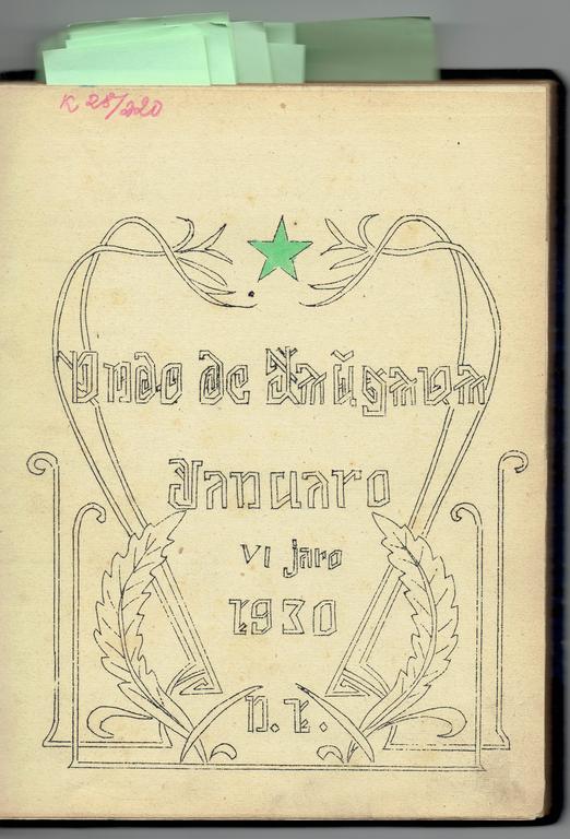 Esperanto въ 24 урока; Espanto avīze ( 12 nr.)