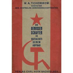 DIE Genossenschaften im sozialistischen aufbau