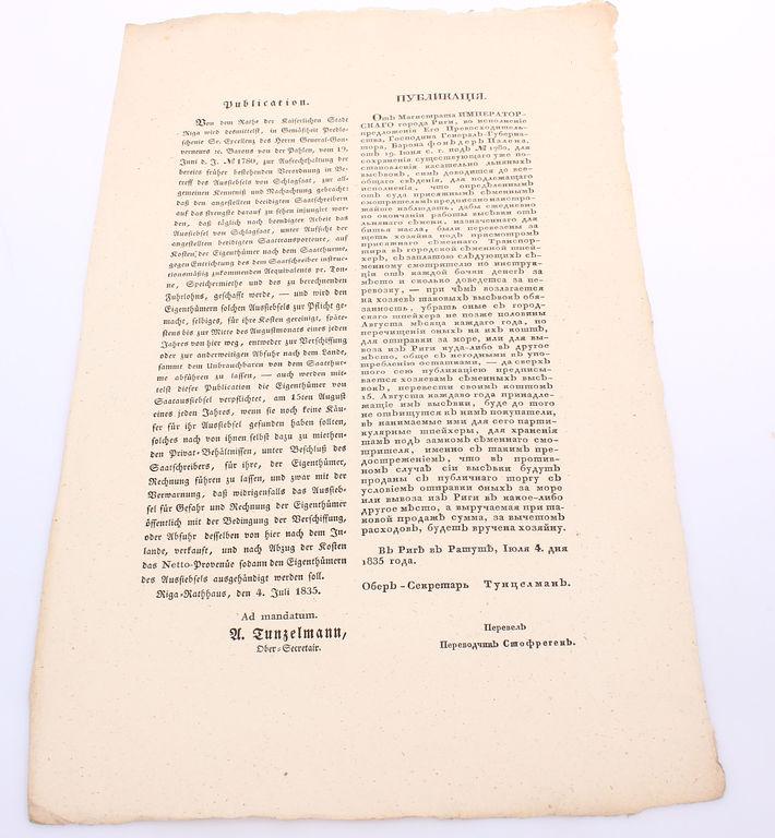 Publikācija