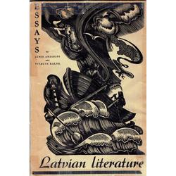 Latvian literature essays, Jānis Andrups un Vitauts Kalve