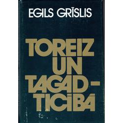 Egils Grīslis