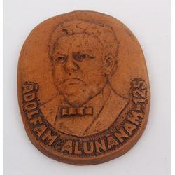 Keramikas cilnis Ādolfam Alunānam 125