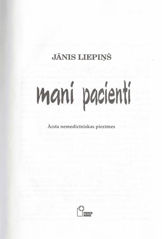 Jānis Liepiņš