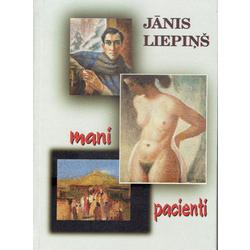 Янис Лиепиньш «Мои пациенты»