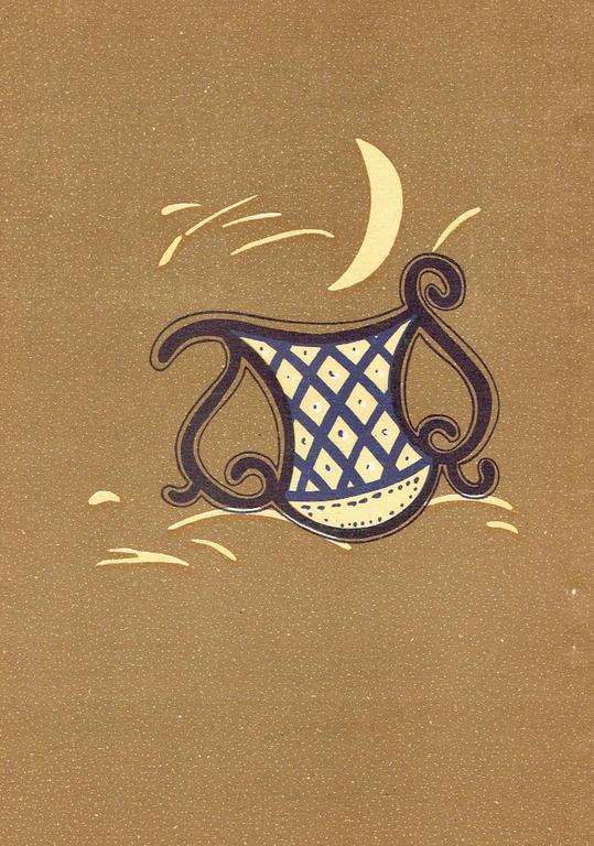 Apdziedāšanās dziesmas Latviešu folklorā