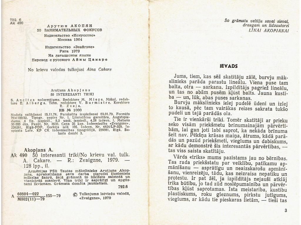 A.Akopjans, 50 interesanti triki