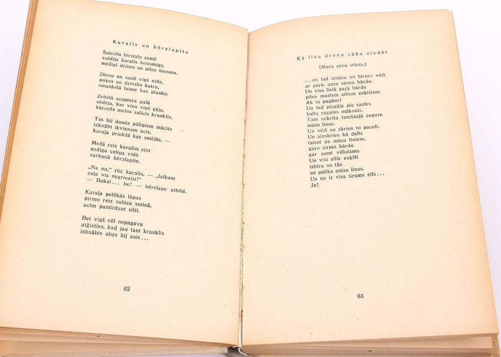 Fricis Bārda, Dziesmas un lūgšanas dzīvības kokam(dzeja)