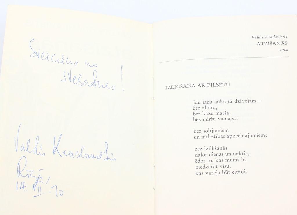 Valdis Krāslavietis, Atzīšanās(ar autora autogrāfu)
