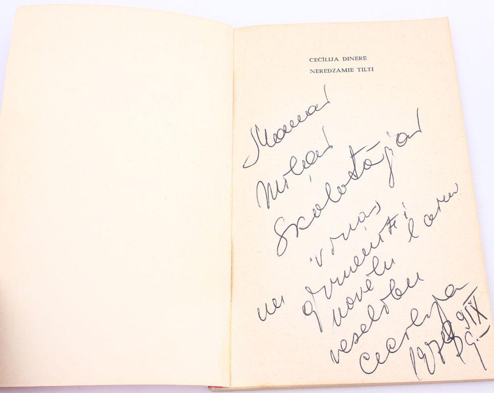 Cecīlija Dinere, NEredzamie tilti (ar autores autogrāfu)