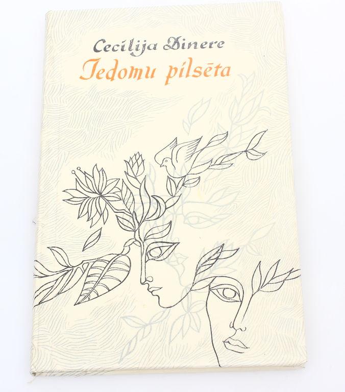 Cecīlija DInere, Iedomu pilsēta(dzeja) ar autores autografu
