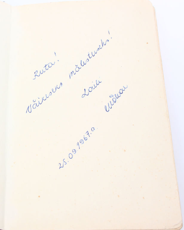 Krievu-igauņu vārdnīca