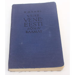 Russian-Estonian Dictionary