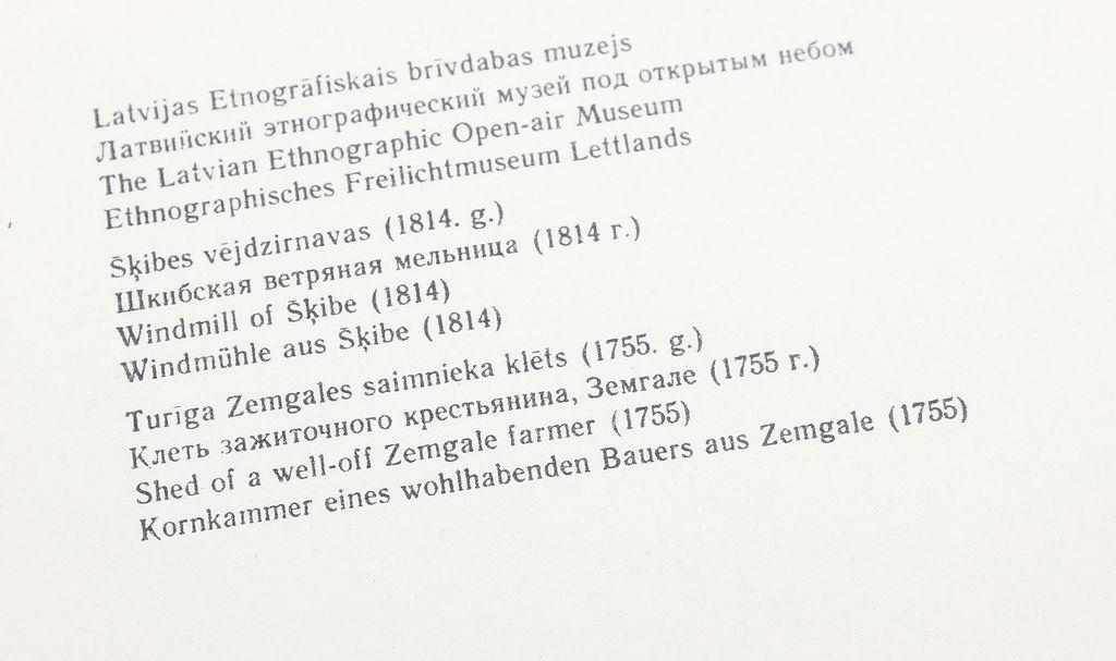 7 atklātnes ar Latvijas skatiem