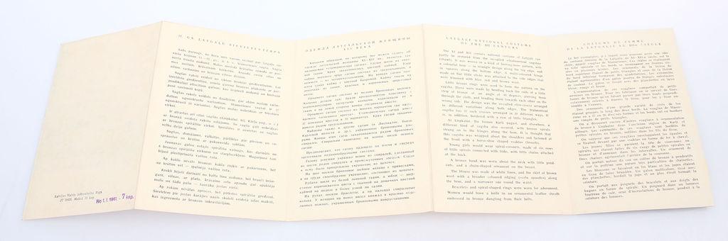 Buklets- Senlatvieši. 12.gs. Latgaļu sievietes tērps