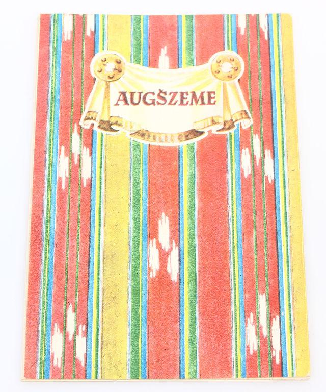 Buklets - Augšzemes novada sieviešu tautastērps