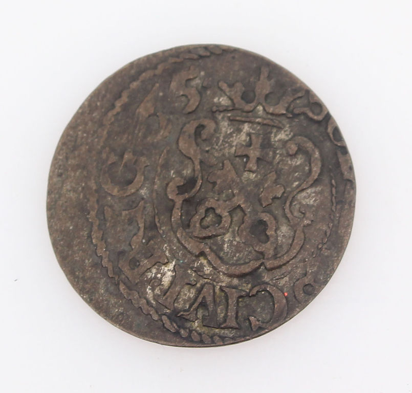Livonijas šiliņš kalts Rīgā 1665