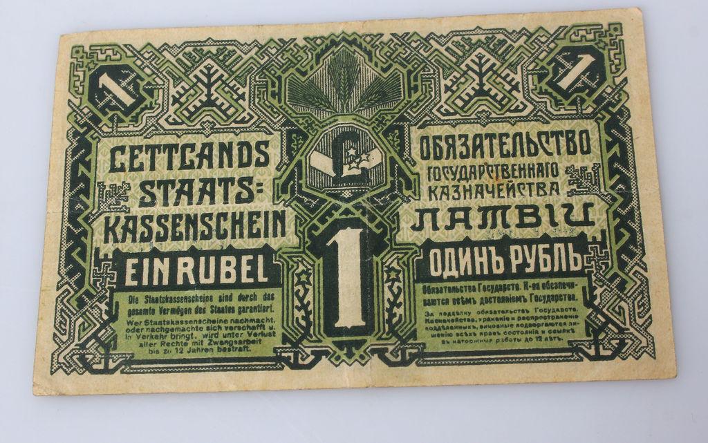 Latvijas valsts kases zīme- viens rublis