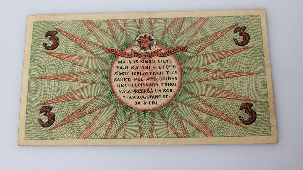 Rīgas strādnieku deputātu padomes maiņas zīme - trīs rubļi