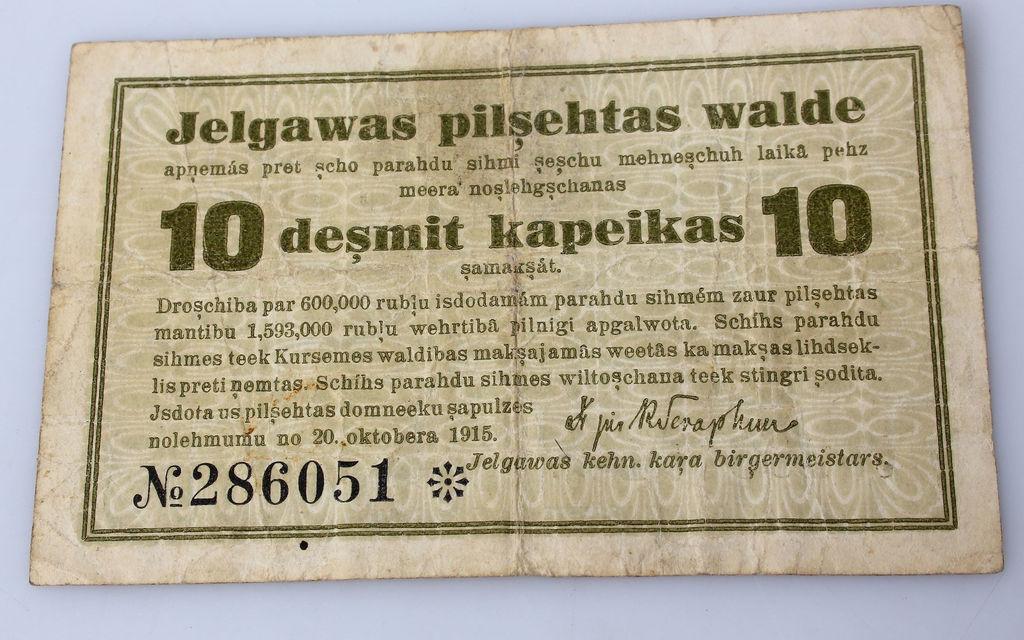 Jelgavas pilsētas valdes parādzīme par 10 kapeikām