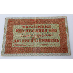 Credit ticket for 2000 hryvnia