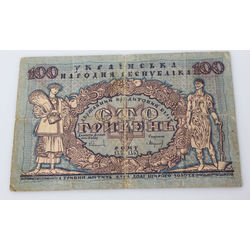 Credit ticket 100 hryvnia