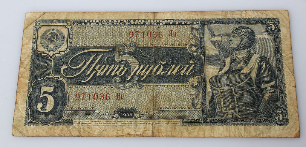Pieci rubļi banknote