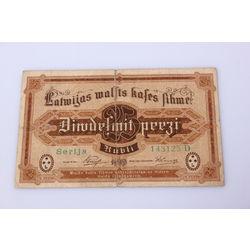Latvijas valsts kases zīme 25 rubļi