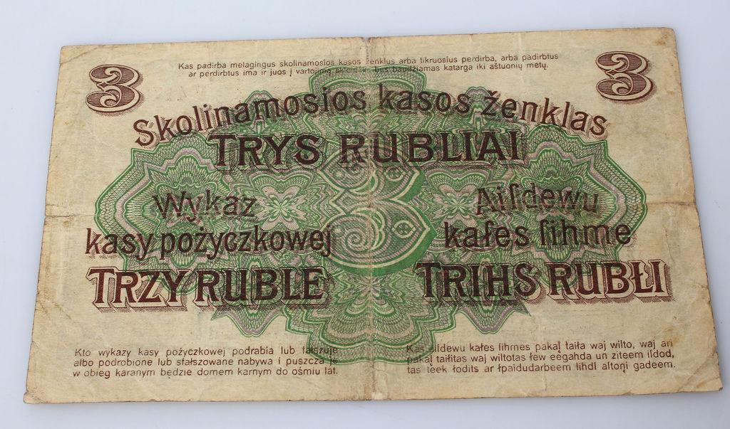 3 rubļi