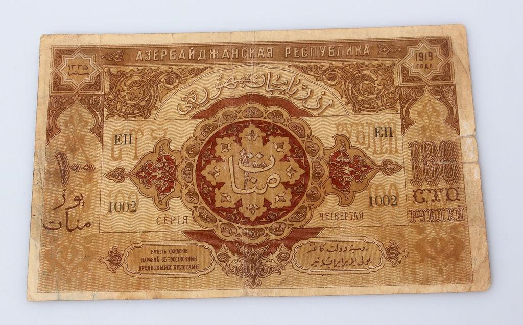 100 rubļi 1919