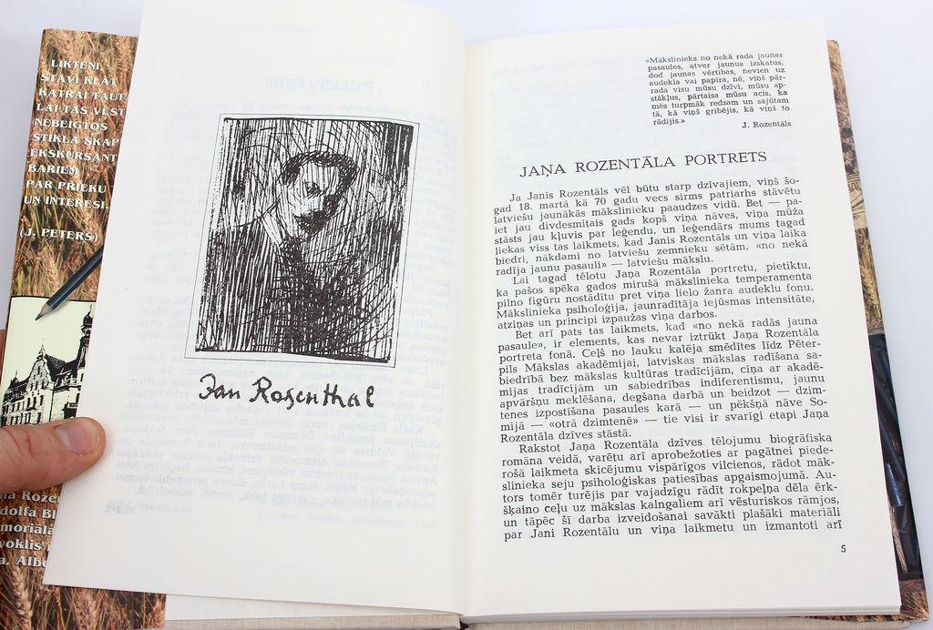 Kārlis Dziļļeja, Janis Rozentāls(biogrāfisks romāns)