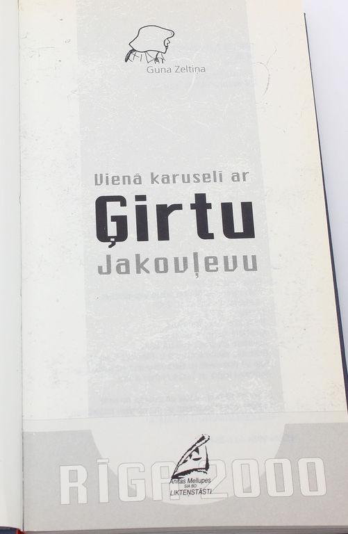 Guna Zeltiņa, Vienā karuselī ar Ģirtu Jakovļevu (ar aktiera es autogrāfu)