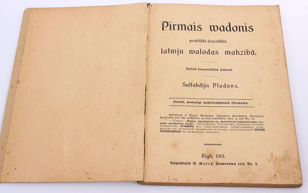 Pirmais vadonis praktiski-teorētiskā latvju valodas māszinībā