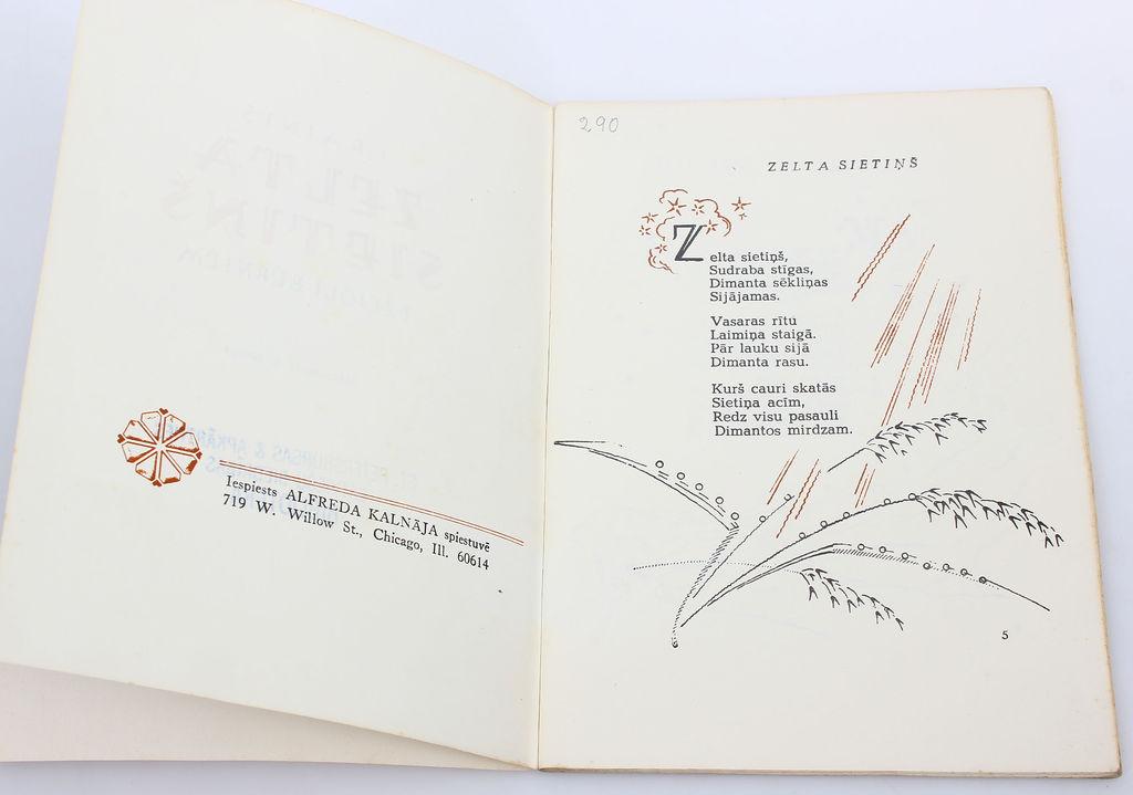 J.Rainis, Zelta sietiņš(dzejoļi bērniem)