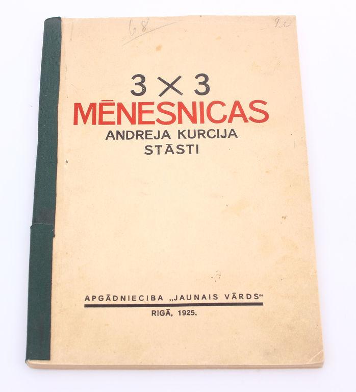 3x3 Menesnīcas, Andreja Kurcija stāsti