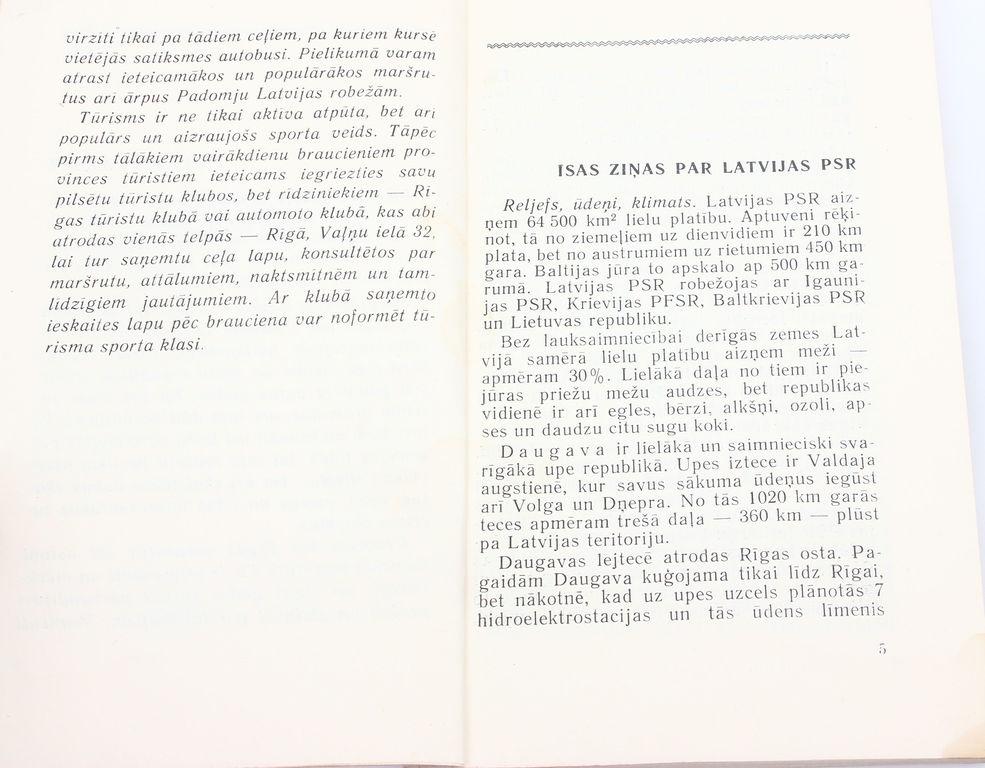 J.Rudājs, Ceļi aicina (Autotūrisma maršruti)