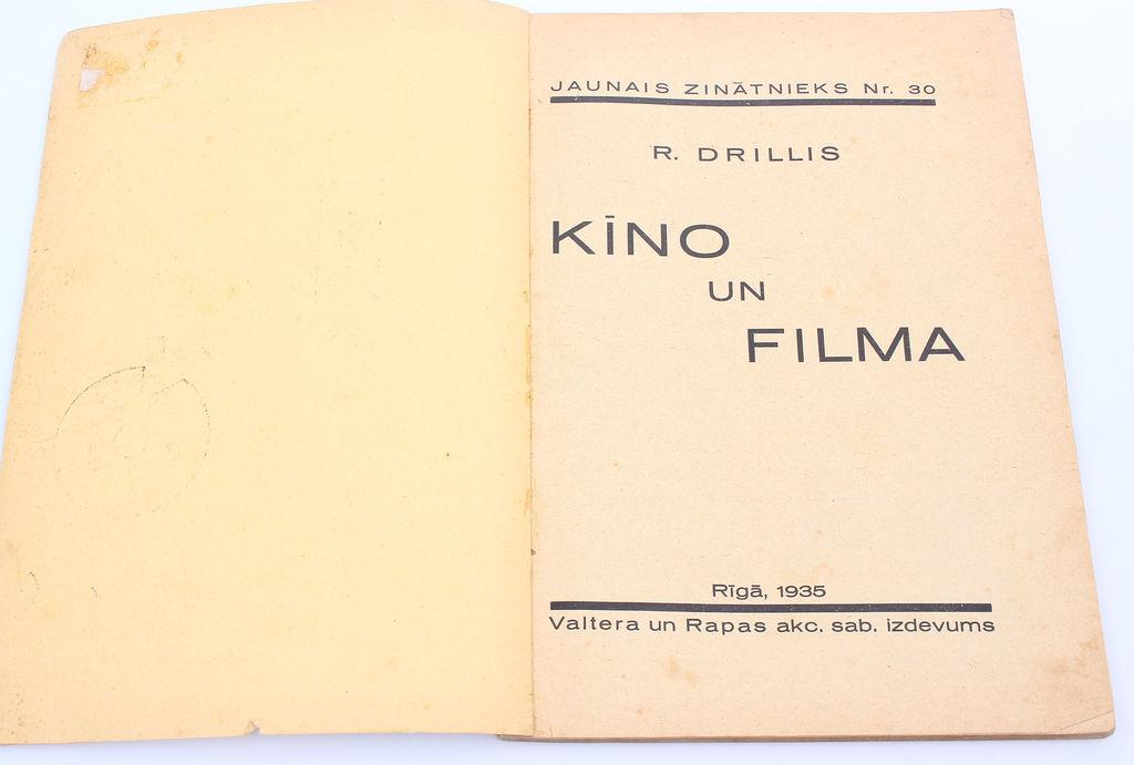 Jaunais zinātnieks No. 30, R.Drillis, Kino un Filma