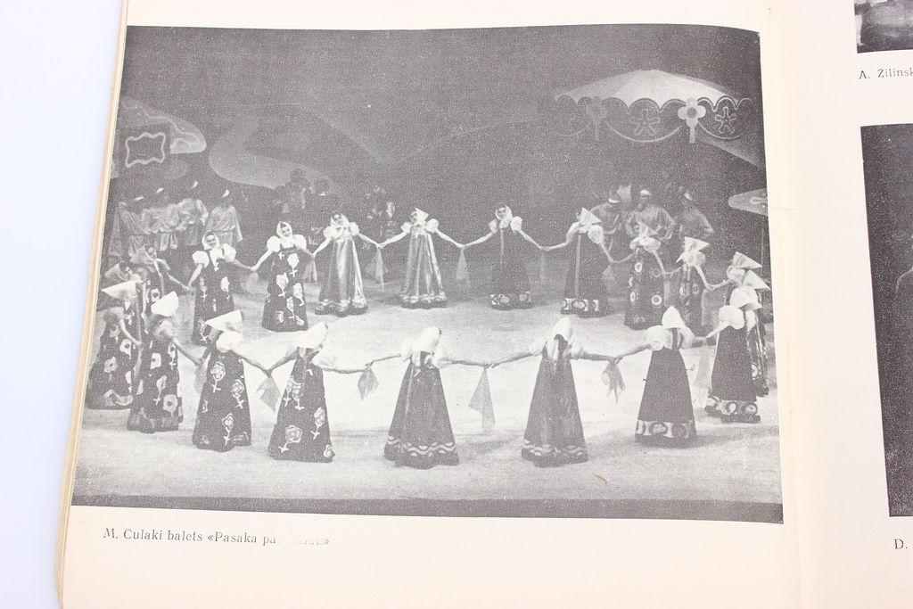 Akadēmiskais Operas un baleta teātris piecdesmitajā sezonā